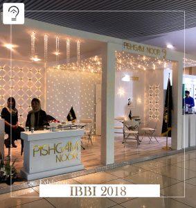 نمایشگاه IBBI EXHIBITION 2018