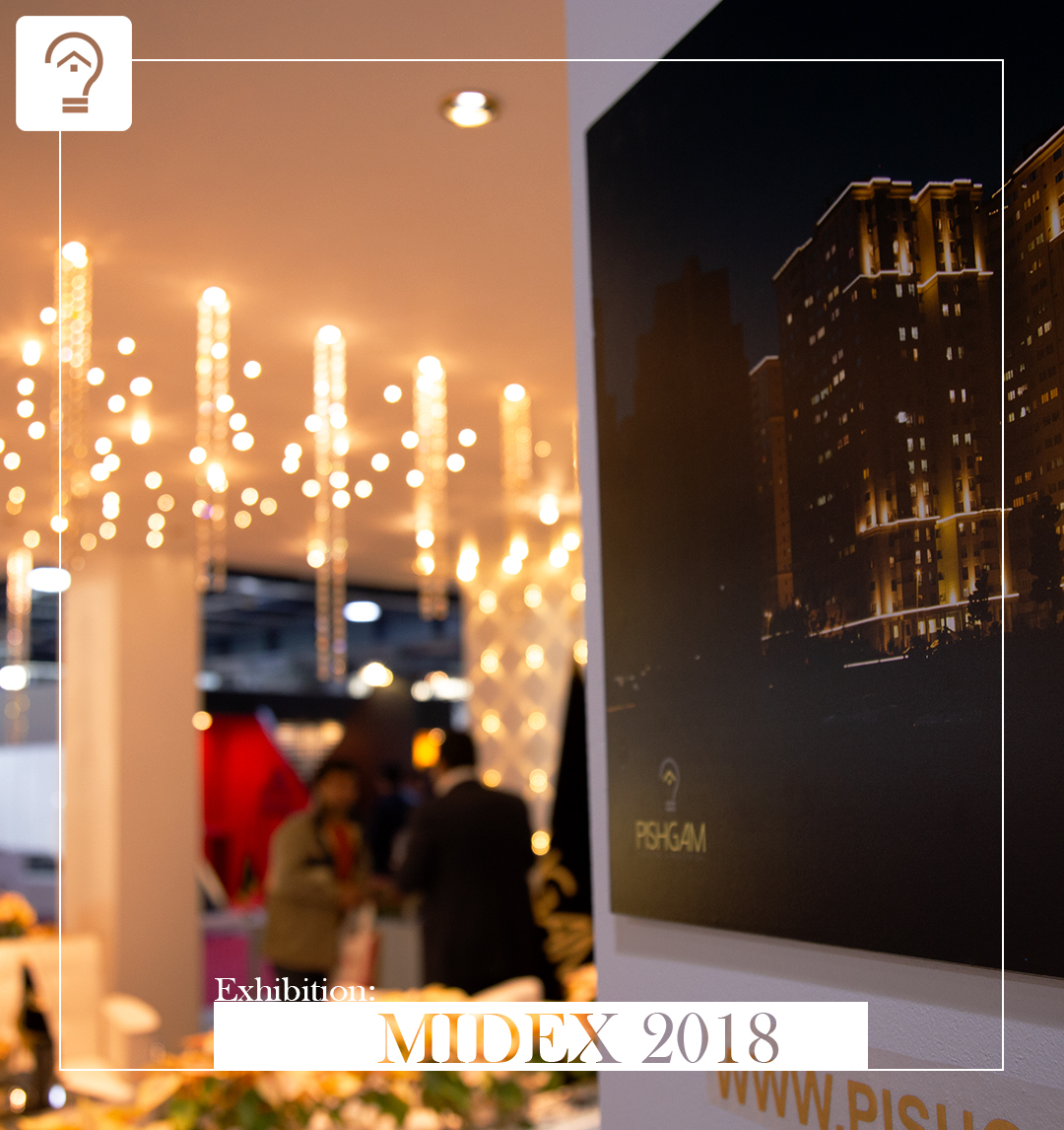 نمایشگاه MIDEX EXHIBITION 2018
