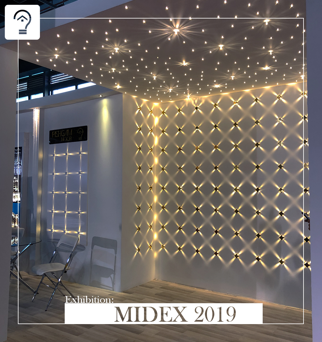 نمایشگاه MIDEX EXHIBITION 2019