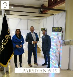 نمایشگاه PARSIYAN EXHIBITION 2019